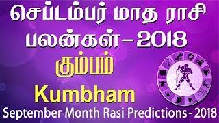 Kumbha Rasi (Aquarius) September Month Predictions 2018 – Rasi Palangal