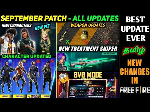 FREE FIRE SEPTEMBER PATCH UPDATE FULL DETAILS IN TAMIL   OB30 PATCH COMPLETE UPDATES - SEPTEMBER 28