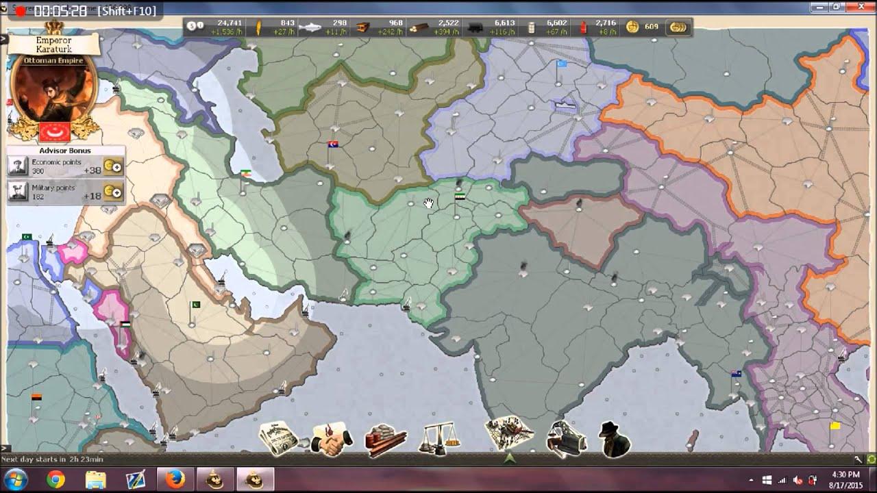 Supremacy 1914 Game