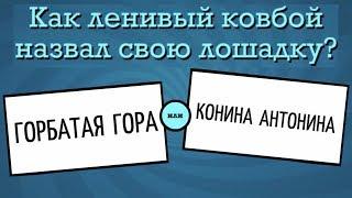 🤣 ДИКАЯ РЖАКА БЕДНЫЙ КРАТОС   Смехлыст 2 в Jackbox Party Pack 3