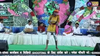 Comedy By Vinod Gomati  HD VIDEO  | Marwadi Live l MAA Films [AANA] 8390040083