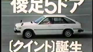 1980 Honda Quint CM