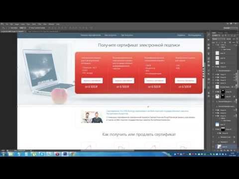 видео: Как сделать фон для сайта с 3d ноутом на фоне