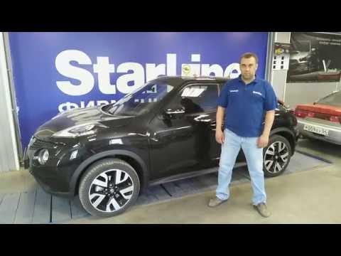 STARLINE M96 для Nissan Juke. Умные решения от АВТО-СТУДИЯ V install.
