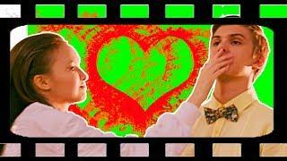 """ИГРАЕМ В ЛЮБОВЬ С НИКИТОЙ / БЕКСТЕЙДЖ КЛИПА """"Я НЕ ТВОЕ КИНО"""""""