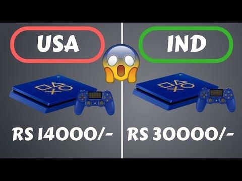 PS4 Prices In USA VS INDIA In 2018 |HINDI|