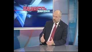Смотреть видео шумные соседи что делать закон 2014 татарстан