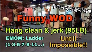CrossFit - EMOM: 95LB(43kg) Hang Clean and jerk Ladder