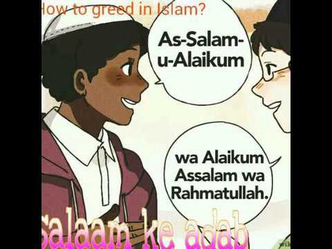 Salam and islam how to greet in islam muslim greeting assalamu salam and islam how to greet in islam muslim greeting assalamu alaikum m4hsunfo