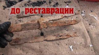 Реставрация железных артефактов в углеродной среде. Фильм 2.