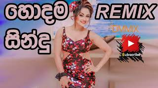 DJ REMIX NONSTOP LIVE SONGS sinhala dj remix New Hit Sinhala Song Dj Smart Style