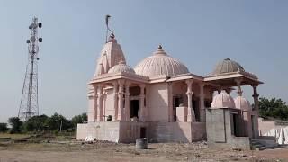 RajgrahiTirth  Gujarati  Ancient Jain Pilgrimage  Ahmedabad, Gujarat
