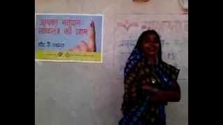 SVEEP SURGUJA MATDATA JAGRUKTA VIDEO