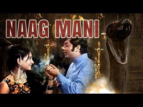 NAAG MANI (Urdu) Rani, Waheed Murad, Qavi, Sangeeta, Talish   BVC PAKISTANI