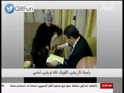 طارق عزيز صدام كان يشرب قليل من البيره والكونياك على حد علمي