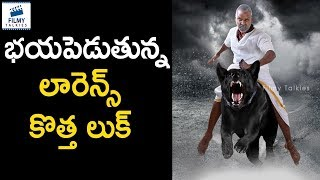 Raghava Lawrence Upcoming Horror Movie Naga #Lawrence | Latest Film News
