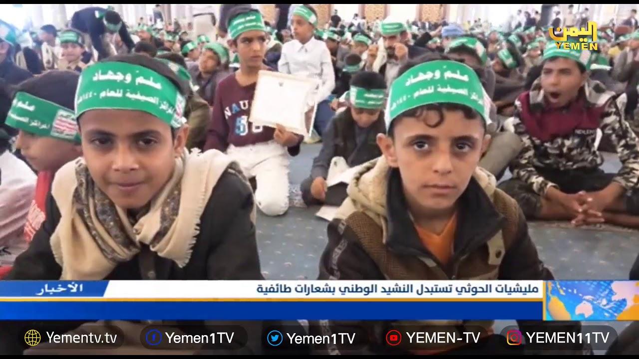 Photo of نشرة التاسعة – تقديم / عماد جسار    05/8/2019