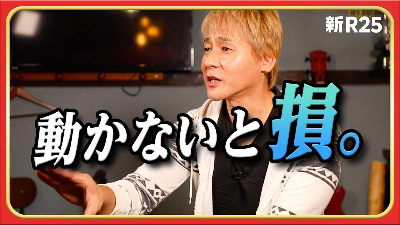 """ヒロシ「YouTubeは""""タダで買える宝くじ""""。なんでやらないの?」@hiroshidesu0214"""