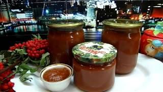 Соус из сливы,яблок и помидор ОЧЕНЬ ВКУСНО!!!Заготовка на зиму.Как приготовить?