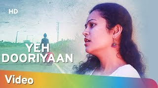 Yeh Dooriyaan Breakup Mix Official Song - Sudha Biswas - New Remix Hit - Shemaroo Music Hit 2019