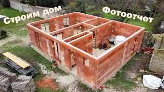 Стройка дома во Франции своими руками. От фундамента до перекрытия. Керамоблок Porotherm
