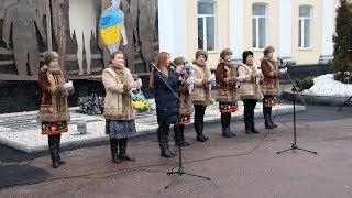 Відзначення Дня українського добровольця та добровольчих батальйонів