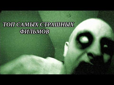 Ужасы, триллеры, мистика Книги в формате fb2 Скачать