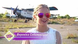 """ТВ7+. Шоу-проект """" Little Angel Super model """". Сезон 2. Випуск 1."""