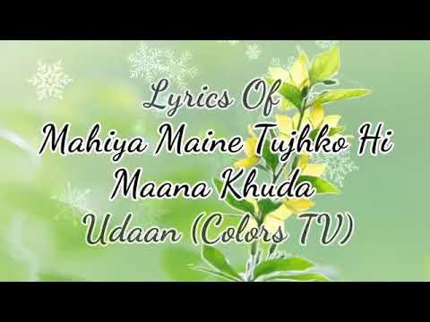 Mahiya Maine Tujhko He Mana Khuda From Udan