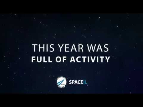 This was our year, Happy Rosh Hashanah from all of us In SpaceIL!