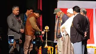 """""""UDHYAMO BHAIRAVA""""Inaugural Session Shiv Astotatee and welcome address by Dr.Agnishekhar"""