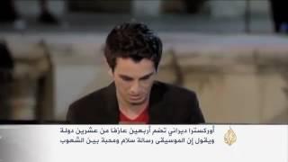 هذه قصتي.. عازف البيانو الأردني زيد ديراني