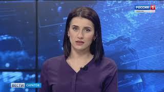 Крупное ДТП произошло на мосту Саратов-Энгельс