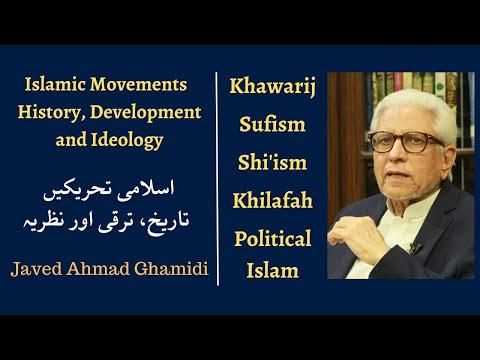 1400 Year History of Islamic Sects (Shia, Sunni, Sufi, Khawarij, Ikhwan) | Javed Ahmad Ghamidi