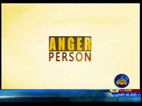 Anger Person PTV Waseem Ahmed