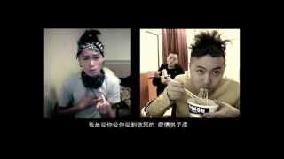Repeat youtube video 玖壹壹(洋蔥)-癡情的男子漢  ft  UnderLover(睿兒)