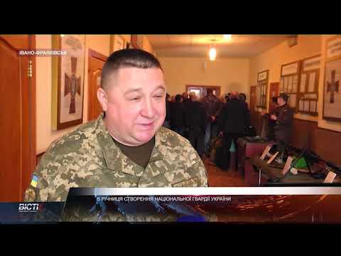 5 річниця створення Національної Гвардії України