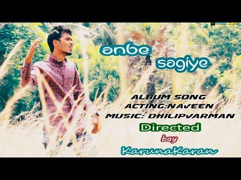 Tamil Feeling Album Songs ...Anbe Sagiye.