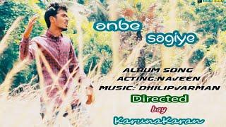 "Anbe Sagiye"""""" Tamil  LoveFeeling Album Song"