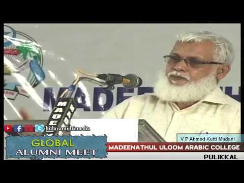 Madeenathul Uloom Arabic College | Global Alumni Meet  | Vp Ahmed Kutti Madani