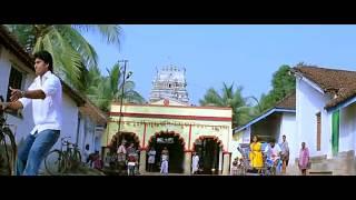 Ashta Chamma - Aadinchi Ashta Chamma
