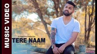 Tere Naam Unplugged Cover Bishal Gautam Salman Khan Tere Naam Humne Kiya Ha