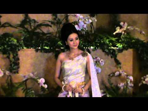 ชุดไทยแต่งงานสวยมากๆ