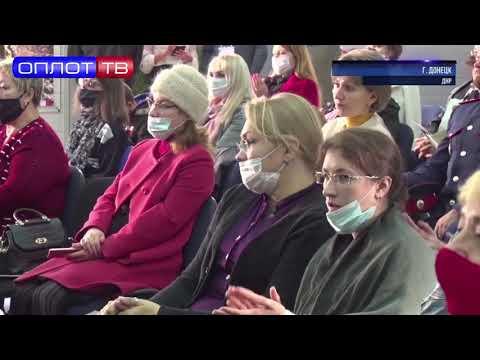 Международная конференция. Оплот ТВ, «Главное» от 07.10.21
