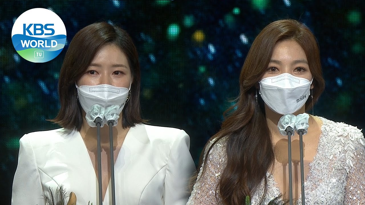 Download Excellent Actress Award(Daily Drama) - Park Hana, Lee Chaeyoung I KBS WORLD TV 201231