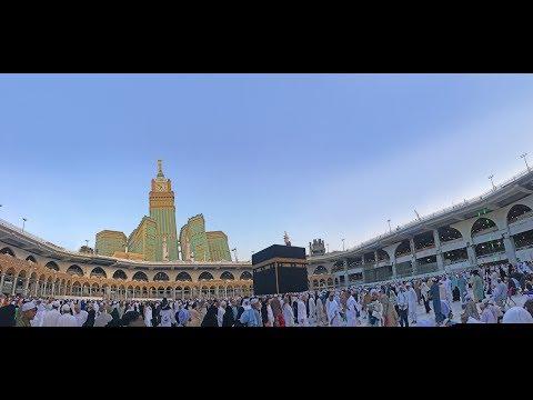 Masjid Al-Haram - Adhan Fajr - Kaaba Mecca