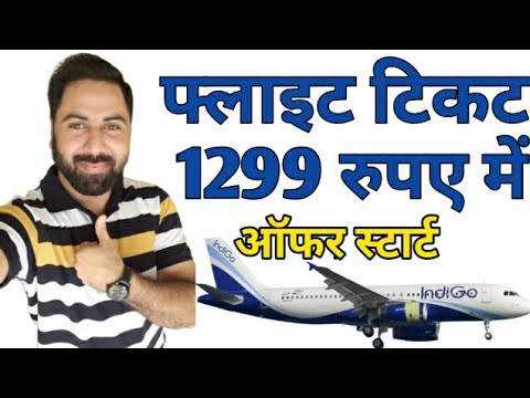 Indigo And Spice Jet Airlines Offers Flight Tickets Start From 1298 Latest Sale