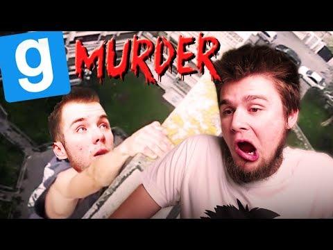 BLADEUSZ ZRZUCIŁ SWOICH PRZYJACIÓŁ Z DACHU! | Garry's mod (With: EKIPA) #679 - Murder [#38]