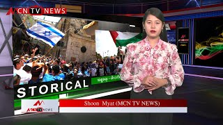 MCN INTERNATIONAL NEWS BULLETIN (14 FEB 2020)