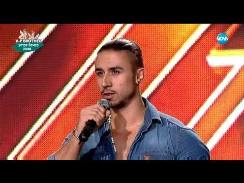 Атанас Паскалев-Начо - X Factor кастинг (17.09.2017)